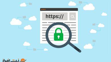 آموزش نصب گواهینامه SSL در دایرکت ادمین نت افراز